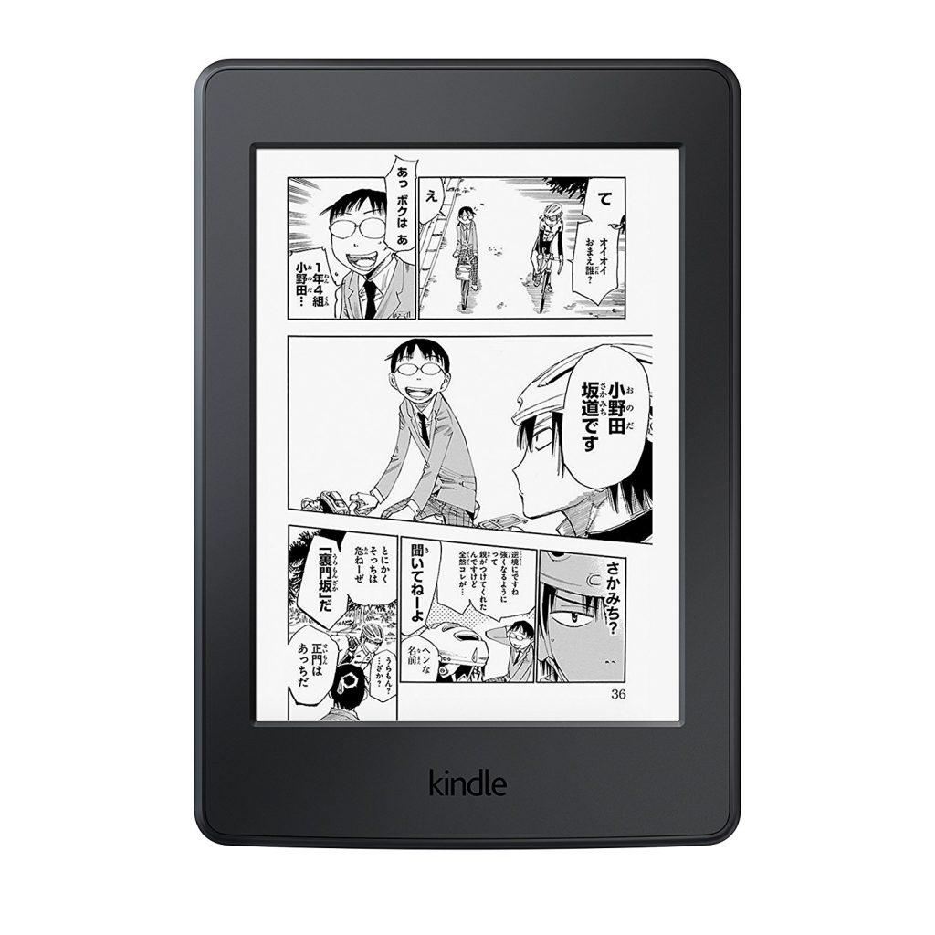 Kindle Paperwhite Manga 2017