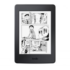 Kindle Paperwhite Manga 2017