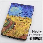 Van Gogh - Cánh đồng lúa mì quạ bay